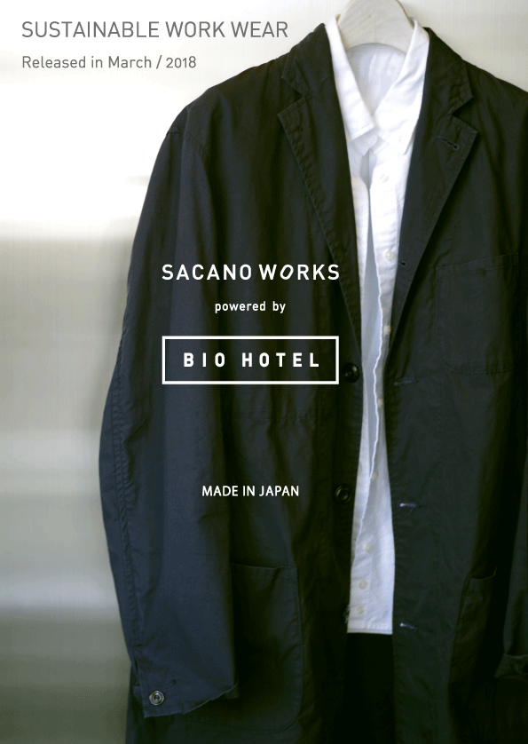 SACANO WORKS powered by BIO HOTEL